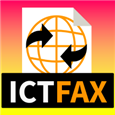 ICTFAX - FAX Software Server for LINUX CentOS 7.7.png